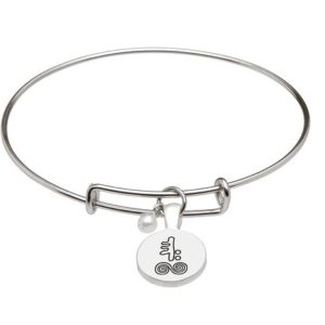 June Silver Plated Celtic Astrology Bangle