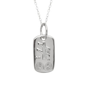 September Silver Celtic Astrology Pendant